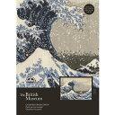送料無料◆葛飾北斎「神奈川沖浪裏」36×26cm Katsushika-Hokusai The Great Wave(BL1145 73) ◆DMC刺しゅうキット クロスステッチ刺繍キット 輸入品 名画 絵画 刺しゅうキット 3