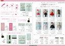 ◆ 人形用ドレスキット(ピンク) [NB-10] ◆パナミ 2