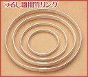 ◆つるし雛用竹リング TR-1〜TR-4 ◆パナミ つまみ細...