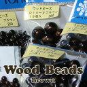 かわいい木製のビーズ。ヘアゴムや巾着のヒモのポイント使いにぴったり。【セール】◆ウッドビ...