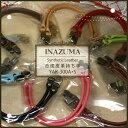 ◆INAZUMA 合成皮革持ち手 約30cm(YAK-300A・S)◆...