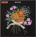 ◆木馬 リボン刺しゅうキット 花物語2 No.RA-430 ...