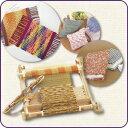 手織り機「咲きおり」40cm