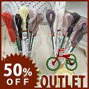 ◆サンリン車印 麻ボタン付け糸 8番手(10カセ)◆手縫い用太糸/天然繊維/