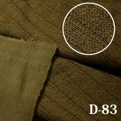 【半額セール 50%OFF】ライトブラウン杢(表)と黄土色(裏)の約10mm間隔に針抜きの入ったダブルフ...