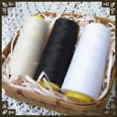 東洋紡ミシン糸(普通地用スパン糸60番手)3本セット
