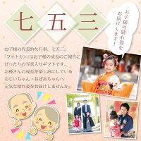 送料無料【七五三】木箱入りフォトカン緑茶ラベルD1本伊藤茶園