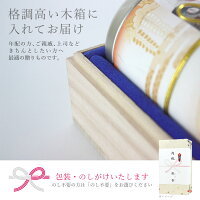 送料無料【七五三】木箱入りフォトカン緑茶ラベルD2本伊藤茶園