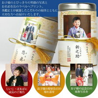 3200円送料無料【七五三】木箱入りフォトカン緑茶ラベルD1本伊藤茶園