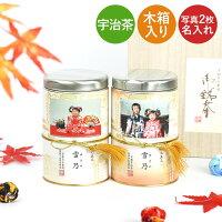 6000円送料無料【七五三】木箱入りフォトカン緑茶ラベルD2本伊藤茶園