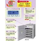 電気乾燥庫DSJ-mini