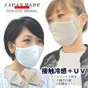 布マスク 夏 3層 2層 大人 洗える 日本製★涼しい さっぱり クールマックス 暑さ 軽減 国産 フィルター 高密度