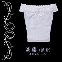 ショーツレディース綿