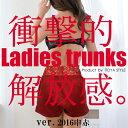 レディース トランクス□赤□【ダブルガーゼの締め付けない パンツ 女性...