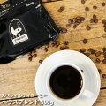 飲みやすくフルーティーなハウスブレンドコーヒー500g約50杯分送料無料コーヒー専門店【伊東屋珈琲】スペシャルティコーヒー珈琲コーヒー効果コーヒー豆焙煎コーヒーアンドバニラ
