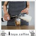 【送料無料】コーヒー牛乳のもと