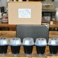 コーヒー好きへのプレゼントに!本格的で大人味な美味しいコーヒーゼリーのおすすめを教えて!
