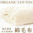 Cotton_mouhu10