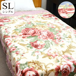 日本製ダブルサイズ毛布合わせ毛布180×210アクリル100%泉大津二重えり付き襟付き送料無料
