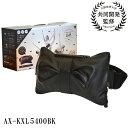 ルルド シェイプアップ ベルト AX-KXL5400BK 充...