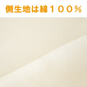 【低め・約5cm】洗える枕低い枕(43×63cm)日本製側:綿100%薄型薄い肩こりに女性ホロフィルデュポン社わたピローまくらペラペラ軽量子供すごく低い超低め洗える丸洗い低めの低いひくい高さローパット5センチフォロフィル