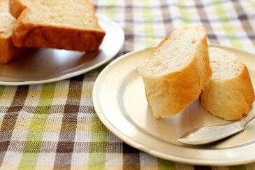 浅皿(パン皿)18cm【 ゴールド/訳あり 】アルミ 食器 【 /わけあり/アウトレット 】日本製 森中製作所
