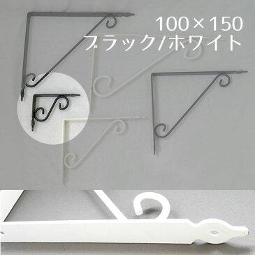 100 アンティーク棚受け金具 BF1049