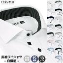 【マラソン SALE★限定価格⇒11/26(火)9:59迄】