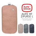 【送料無料】 HF ZIPURSE L パスポートケース 航