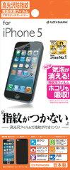 iPhone5 液晶保護フィルム iPhone5 液晶保護シート iPhone5 液晶保護シール 画面保護 保護フィ...