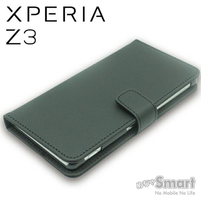 5b0700012d 【メール便送料無料】XPERIA Z3 SO-01G/SOL26/401SO 手帳