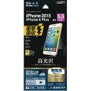 【メール便送料無料】iPhone6s Plus/6 Plus...