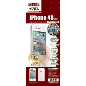 【レビューを書いてメール便送料無料!】大量入荷!au iPhone4S/SoftBank iPhone4S専用液晶保護...
