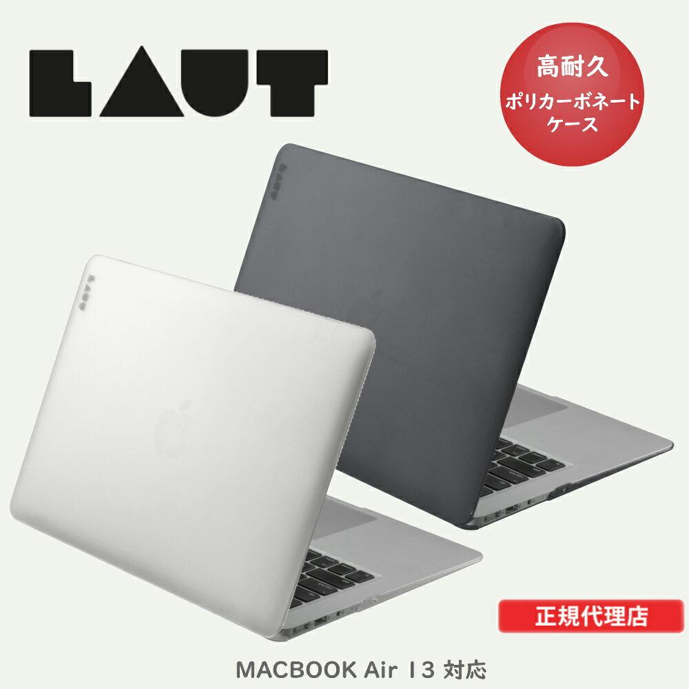 期間限定特価! 在庫限り! LAUT HUEX フロスト ブラック MACBOOK Air 13(13インチ マックブックエアー ) 用 ハードケース 保護ケース 保護 ハード型 カバー ケース 持ち運び LAUT-MA13-HX-F Apple画像