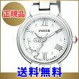 シチズン ウィッカ CITIZEN WICCA KP2-116-11 レディース 腕時計 ソーラー 限定モデル