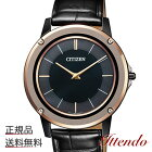 シチズンCITIZENエコ・ドライブワンEco-DriveOneAR5025-08Eメンズ腕時計