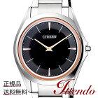 シチズンCITIZENエコ・ドライブワンEco-DriveOneAR5034-58E腕時計
