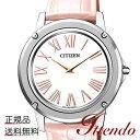 シチズン CITIZEN エコ・ドライブ ワン Eco-Drive One EG9000-01A 腕時計
