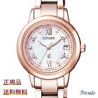シチズンクロスシーCITIZENXCEC1147-52Wレディース腕時計エコ・ドライブ電波時計限定モデル