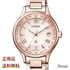 シチズンクロスシーCITIZENXCEC1164-53Wレディース腕時計エコ・ドライブ電波時計