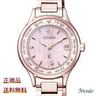 シチズンクロスシーCITIZENXCEC1147-52Wレディース腕時計エコ・ドライブ電波時計コーセーエスプリーク限定モデル