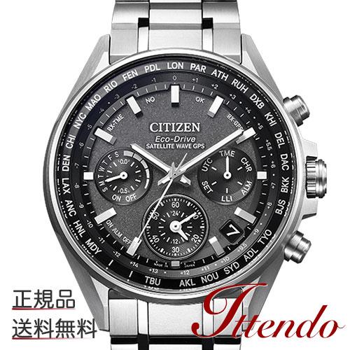 シチズン アテッサ CITIZEN ATTESA CC4000-59E メンズ 腕時計 エコ・ドライブ GPS衛星電波時計