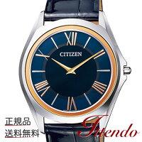 世界一薄く軽いシチズンCITIZENエコ・ドライブワンEco-DriveOneAR5034-07L腕時計特定店取扱いモデル