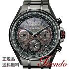 シチズンアテッサCITIZENATTESACC4006-61Eメンズ腕時計エコ・ドライブGPS衛星電波時計F950スター・ウォーズ限定モデル