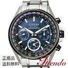 シチズンアテッサCITIZENATTESACC4005-63Lメンズ腕時計エコ・ドライブGPS衛星電波時計F950スター・ウォーズ限定モデル