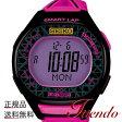 セイコー プロスペックス SEIKO PROSPEX SBEH013 腕時計 クオーツ 限定モデル