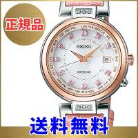 セイコードルチェ&エクセリーヌSEIKODOLCE&EXCELINESWCW120レディース腕時計ソーラー電波限定モデル