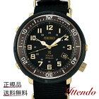 セイコープロスペックスSEIKOPROSPEXSBDJ028メンズ腕時計ソーラーフィールドマスターLOWERCASEプロデュースモデル