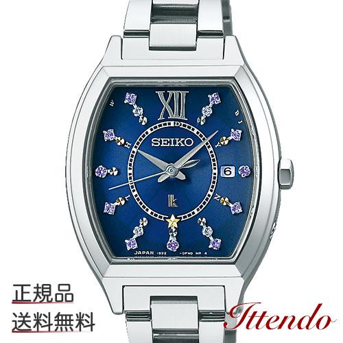 セイコー ルキア SEIKO LUKIA SSVW111 レディース 腕時計 ソーラー 電波 限定モデル