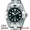 セイコー プロスペックス SEIKO PROSPEX SBDN015 レディース 腕時計 ソーラー